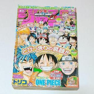週刊少年ジャンプ 2011年20・21号 ハイキュー 読み切り掲載