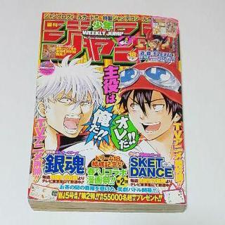 週刊少年ジャンプ 2011年18号 銀魂&スケットダンスコラボ