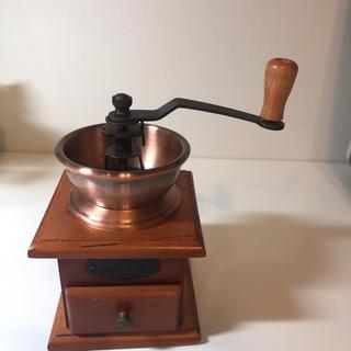 コーヒーミル(コーヒーメーカー)