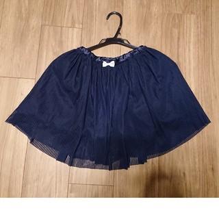 エニィファム(anyFAM)の☆エニィファム スカート 140☆(スカート)