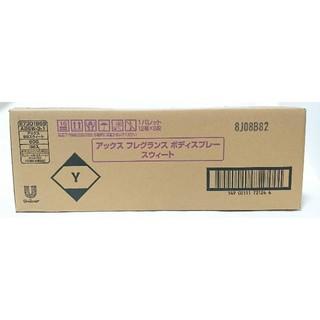 ユニリーバ(Unilever)のWE8TO様専用 102本セット AXE アックスボディスプレースウィート (制汗/デオドラント剤)