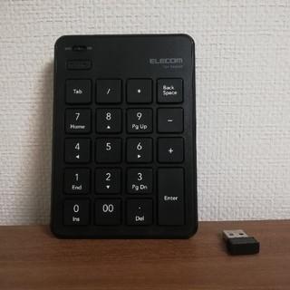 ELECOM - ELECOM ワイヤレステンキー TK-TDP019