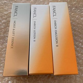 FANCL - 約8千円相当⭐️ファンケル エンリッチ化粧水、乳液、エッセンスしっとり3点セット