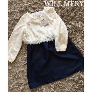 WILL MERY - 新品★未使用 花柄レース×ネイビー ワンピース