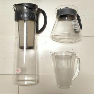 ハリオ(HARIO)のHARIO水出しコーヒーポット、レンジ対応コーヒーサーバー、ビールジョ(グラス/カップ)