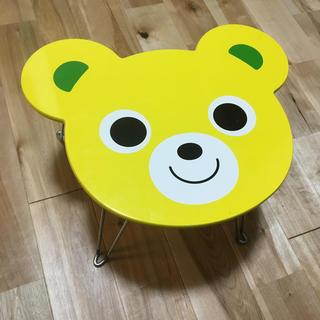 mikihouse - ミキハウス 折畳みテーブル