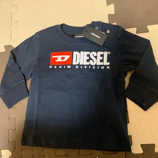 ディーゼル(DIESEL)のDIESEL ロゴTシャツ(Tシャツ)