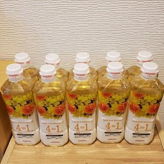 アムウェイ(Amway)のエサンテ4to1脂肪酸バランスオイル 10本セット 新品 送料込 アムウェイ(調味料)