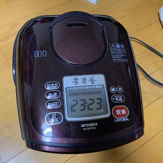 ミツビシデンキ(三菱電機)のMITSUBISHI 本炭釜 NJ-WS10A 5.5合炊き(炊飯器)