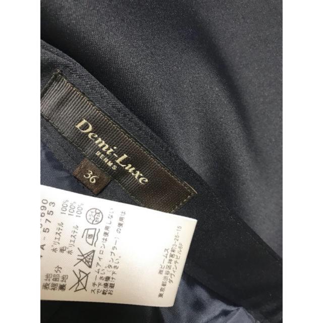 Demi-Luxe BEAMS(デミルクスビームス)の【美品】BEAMS 秋冬 フレアスカート レディースのスカート(ひざ丈スカート)の商品写真