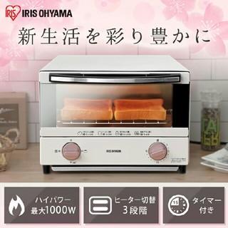 アイリスオーヤマ - オーブン シンプル ホワイトピンク 2枚 タイマー付き 受け皿付き