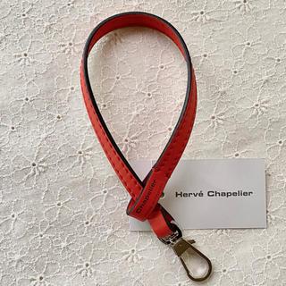 エルベシャプリエ(Herve Chapelier)の新品☆エルベシャプリエ 1660L   レザーストラップ サンギーヌ(キーホルダー)