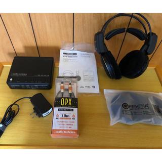 audio-technica - audio-technica ATH-DWL5500サラウンドヘッドフォン