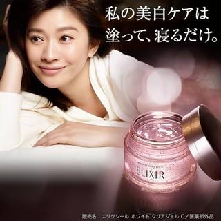 エリクシール(ELIXIR)の資生堂 エリクシール ホワイト スリーピングクリアパック CS 桜の香り(105(パック/フェイスマスク)