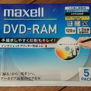 マクセル(maxell)のmaxell DM120PLWPB.5S(その他)