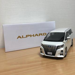 トヨタ - ★新品★ トヨタ アルファード ミニカー 1/30 非売品 ダイキヤスト製