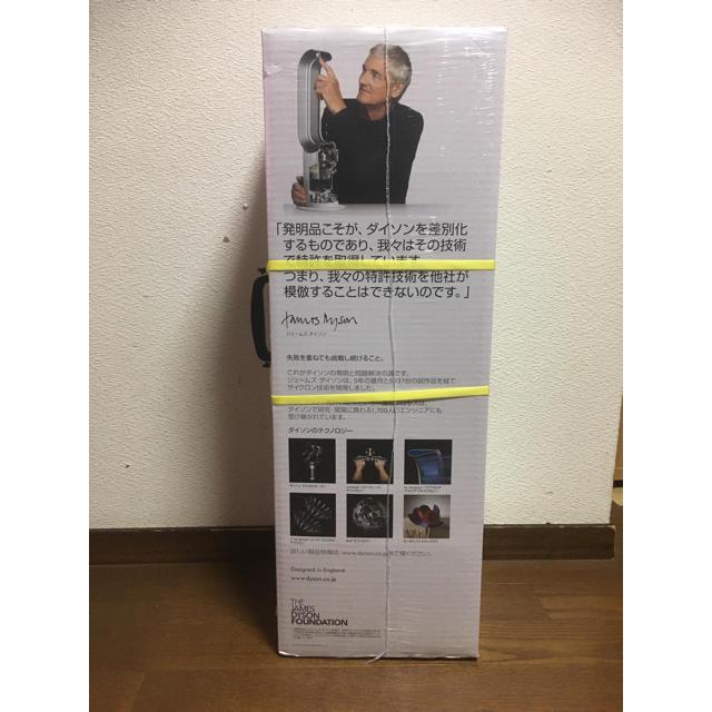 Dyson(ダイソン)のDyson Hot + Cool AM09 スマホ/家電/カメラの冷暖房/空調(ファンヒーター)の商品写真