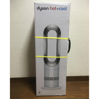 Dyson - Dyson Hot + Cool AM09