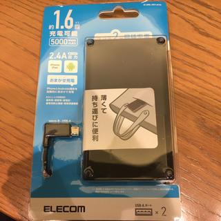 エレコム(ELECOM)のモバイルバッテリー エレコム(バッテリー/充電器)