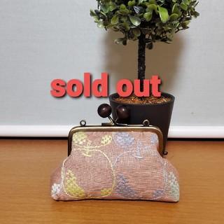 mina perhonen - sold out  ミナペルホネンバックポーチ