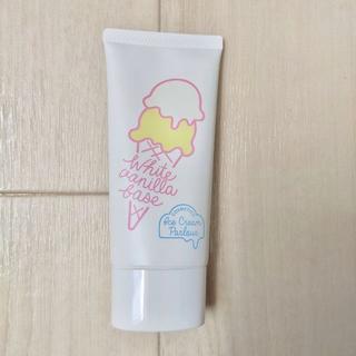 シセイドウ(SHISEIDO (資生堂))の資生堂 アイスクリームパーラー コスメティクス トーンアップベース(化粧下地)