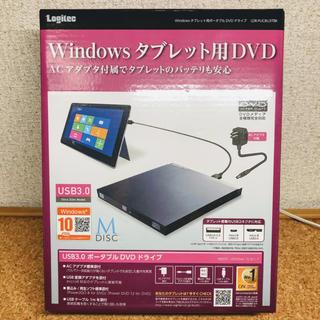ロジテック Windowsタブレット用ポータブルDVDドライブ(PC周辺機器)