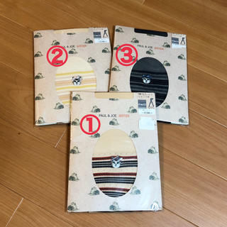 ポールアンドジョー(PAUL & JOE)のポール&ジョーボーダーソックス柄M-L新品3種あり(タイツ/ストッキング)