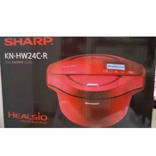 シャープ(SHARP)の新品 ヘルシオホットクック(調理機器)