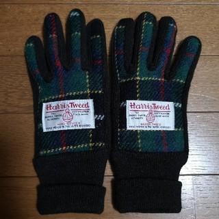 ハリスツイード(Harris Tweed)のHarris Tweed 手袋(手袋)