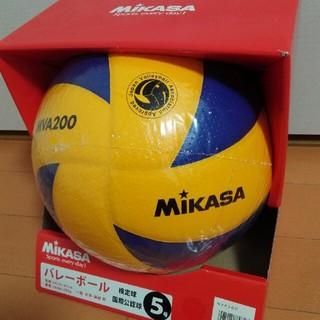 ミカサ(MIKASA)の新品未使用品 ミカサ バレーボール 国際公認球 5号球 MVA200(バレーボール)