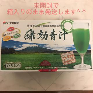 アサヒ緑健✩⡱緑効青汁90袋新品未開封‼︎贈り物にも♪(青汁/ケール加工食品)