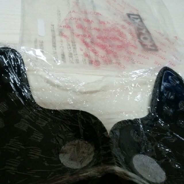 新品♪ヌーブラ♪袋付き♪可愛い⭐黒色♪便利なフロントホック♪⭐ レディースの下着/アンダーウェア(ヌーブラ)の商品写真