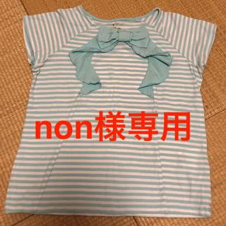ケイトスペードニューヨーク(kate spade new york)のkate spade Tシャツ 140(Tシャツ/カットソー)