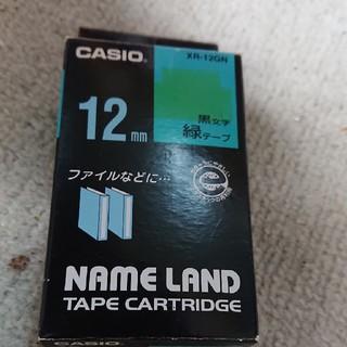 CASIO - CASIO ネームランドXR-12GN