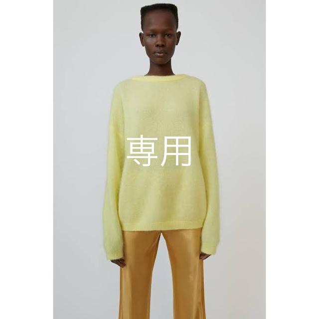 ACNE(アクネ)の専用 レディースのトップス(ニット/セーター)の商品写真