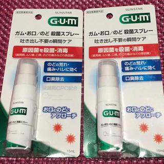 GUM メディカルスプレーA 〈口腔咽頭薬〉2本セット(口臭防止/エチケット用品)