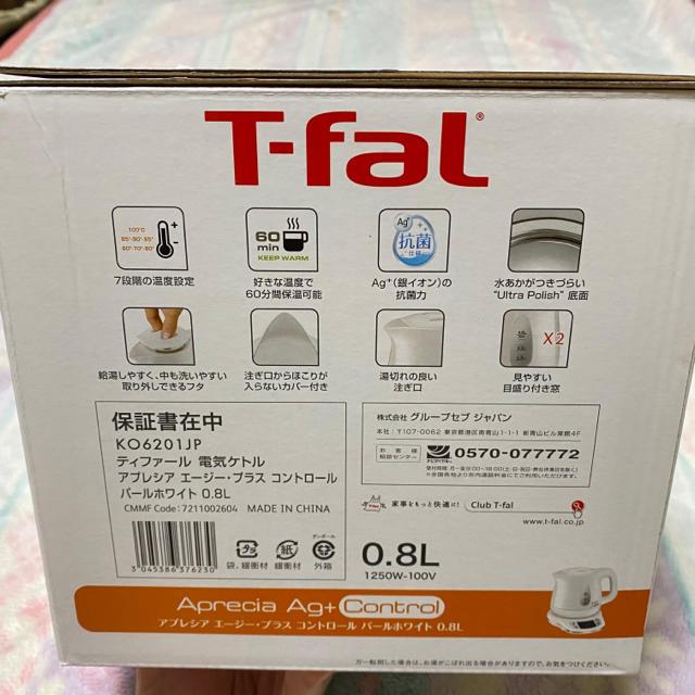 T-fal(ティファール)のティファール ケトル アプレシア スマホ/家電/カメラの生活家電(電気ケトル)の商品写真