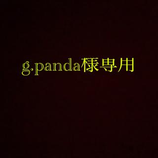 サンタマリアノヴェッラ(Santa Maria Novella)のg.panda様専用(ハンドクリーム)