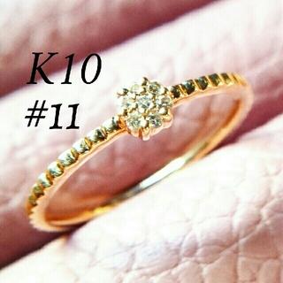 ノジェス(NOJESS)のk10 YG リング(リング(指輪))
