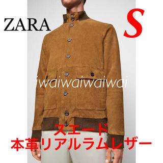 ZARA - 新品 完売品 ZARA S 本革 リアル レザー スエード ジャケット