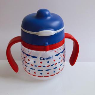 combi - 美品 コンビ ストローマグ