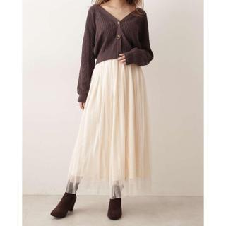 プロポーションボディドレッシング(PROPORTION BODY DRESSING)の♡ストライプチュールスカート♡(ロングスカート)