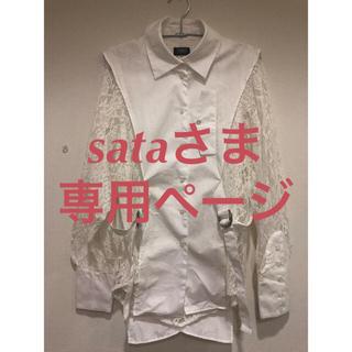 パメオポーズ(PAMEO POSE)の【sataさま専用】パメオポーズ レースシャツ(シャツ/ブラウス(長袖/七分))