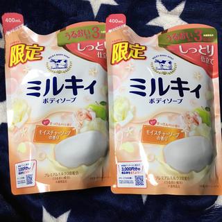 ギュウニュウセッケン(牛乳石鹸)のミルキィボディソープ モイスチャーソープ(ボディソープ/石鹸)