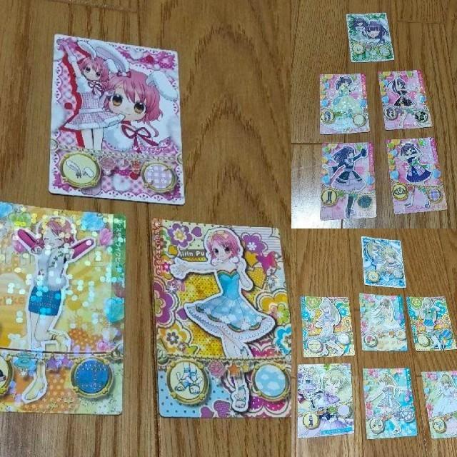 リルぷりっ カードケース&カード エンタメ/ホビーのアニメグッズ(カード)の商品写真