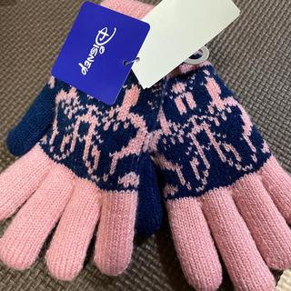 シマムラ(しまむら)のみにーちゃん 手袋 新品 キッズ(手袋)