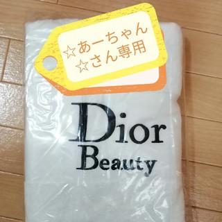 ディオール(Dior)の☆あーちゃん☆さん専用【新品】Dior ディオール バスタオル(タオル/バス用品)
