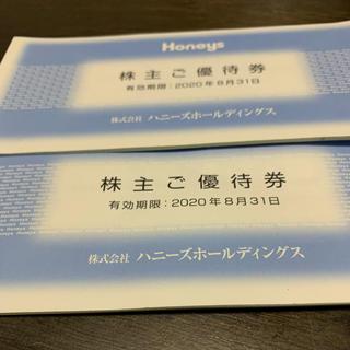 HONEYS - ハニーズ株主優待 4000円分