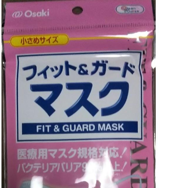イノシシ マスク / オオサキメディカル  マスクの通販 by sakamo223's shop