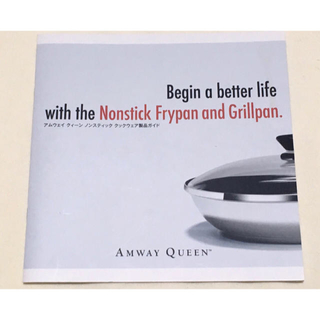アムウェイ(Amway)のクイーンクック ノンスティック 製品ガイド レシピ 付き アムウェイ 匿名配送(調理機器)